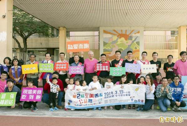 第二屆美善盃公益路跑活動將於3月23日在安平登場,報名至1月31日止,邀請跑者一同為愛而跑。(記者蔡文居攝)