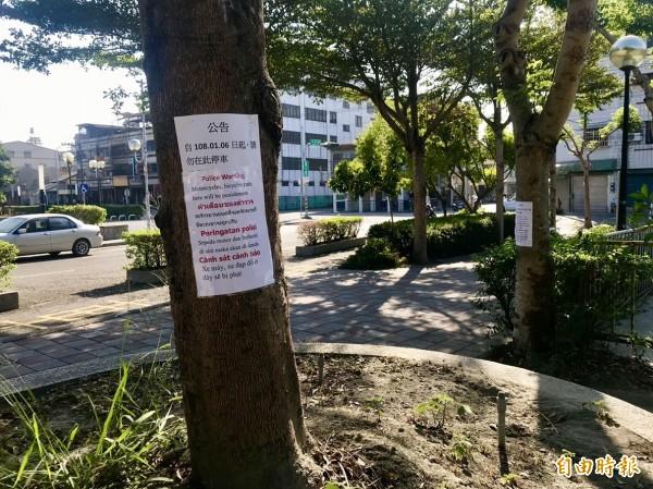 田中鎮公所為讓外籍勞工清楚交通法規條文,已將公告內容翻譯成英、泰、印尼、越南等文字。(記者陳冠備攝)