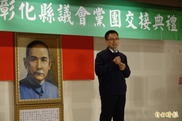 前彰化县长魏明谷今天出席民进党彰化县议会党团交接典礼。(记者刘晓欣摄)