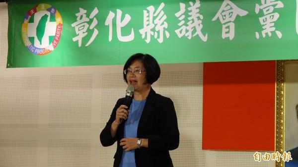 彰化县长王惠美今天出席民进党彰化县议会党团交接典礼。(记者刘晓欣摄)