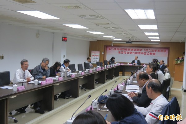 明年總統大選與立委選舉是否合併辦理,中區公聽會多贊成合併。(記者蘇孟娟攝)