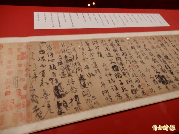 日本東京國立博物館展出台灣故宮典藏顏真卿的國寶真跡「祭姪文稿」。(記者林翠儀攝)