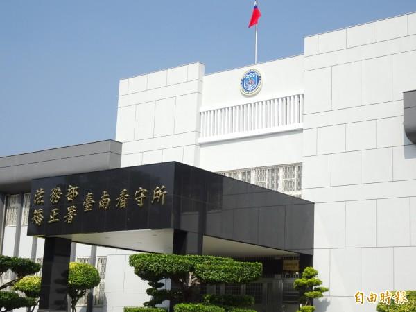 虐童案共犯都被關押在台南看守所。(記者吳俊鋒攝)