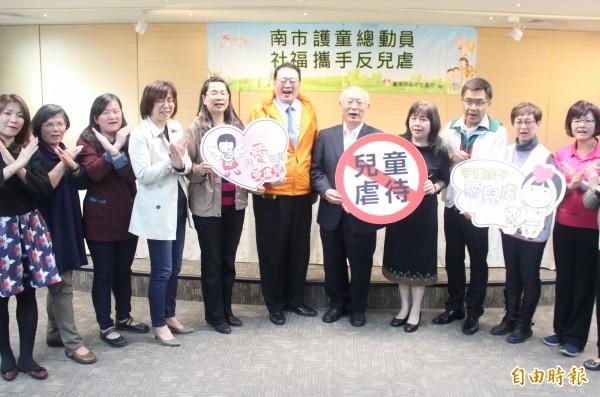 台南市社會局與社褔機構及托育團體代表共同宣示反兒虐。(記者蔡文居攝)