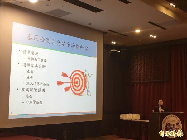 台大醫院基因醫學部醫師李妮鍾說明基因檢測是臨床診斷所需的輔助工具。(記者林惠琴攝)
