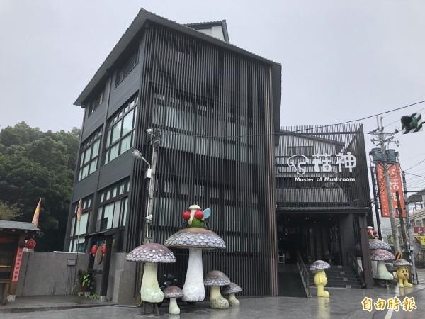 菇神鹿谷店,店外內建築裝潢,雅俗共賞。(記者歐素美攝)