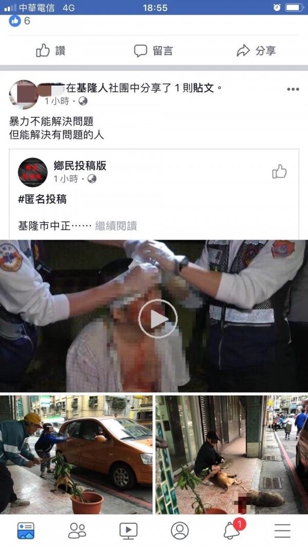 警方在網路上發現有陳姓飼主被打的影片外流,查證後確認為假新聞。(記者吳昇儒翻攝)