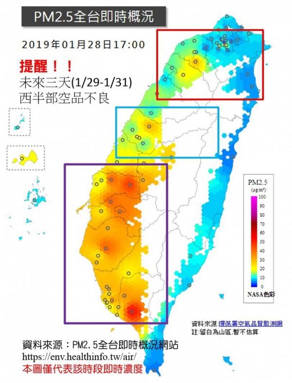 依據環保署預報, 未來3天西半部地區空品恐轉差。(台中市政府提供)