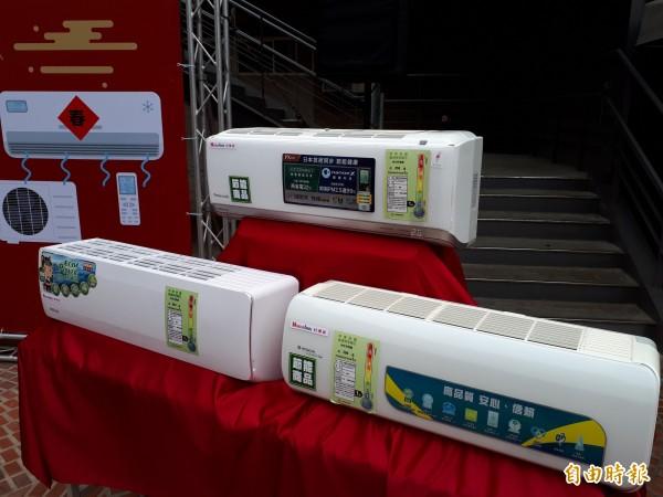 想換冰箱、冷氣趁現在!竹市家電節能補助最高15000元