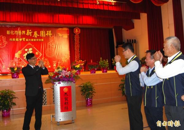 彰化市公所新春團拜,市長林世賢(左)與市代會互道恭喜。(記者湯世名攝)