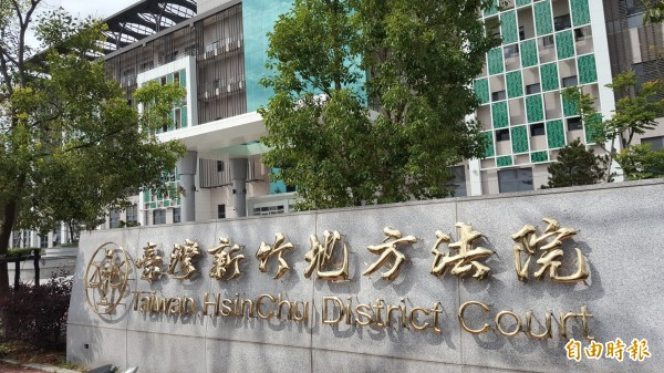 色伯父強抱9歲姪女襲胸,遭新竹地院重判3年8月。(記者蔡彰盛攝)