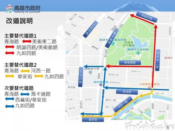 青海陸橋拆除替代道路圖。(工務局提供)