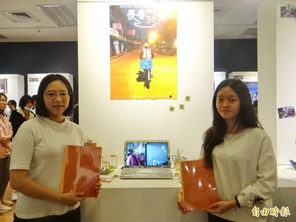 虎尾科技大學學生花了一年半拍攝「長春36號」,紀錄阿婆的愛心。(記者黃淑莉攝)