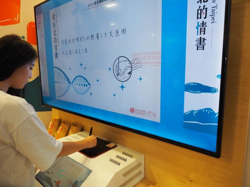 台北國際書展登場,新北市政府的展區設有數位互動體驗區,讓民眾書寫給新北市的情書。(新北市政府文化局提供)