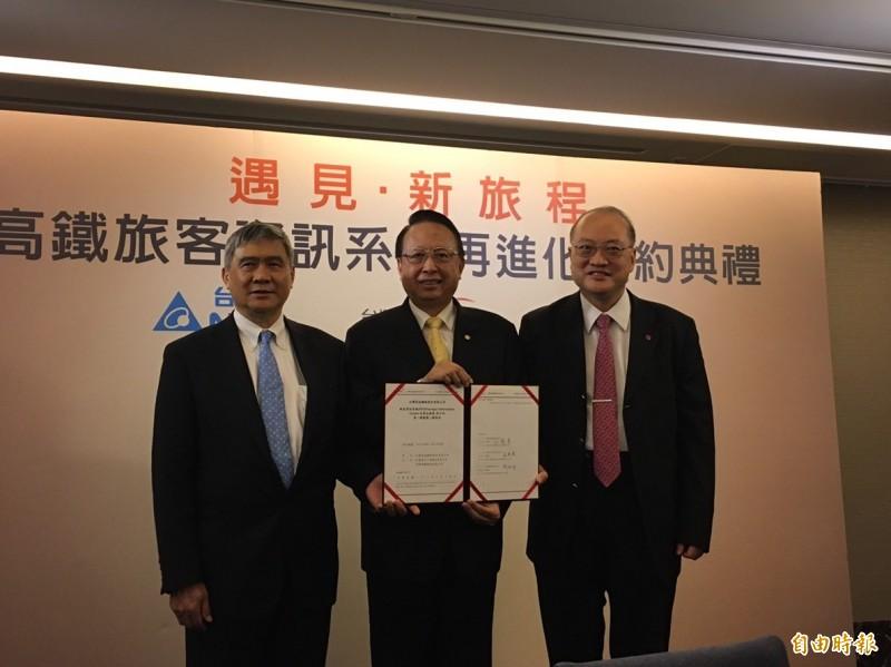 台灣高鐵董事長江耀宗(中)與台達電子董事長海英俊(左)、凌群電腦總經理劉瑞隆針對新一代高鐵旅客資訊系統進行簽約。(記者蕭玗欣攝)