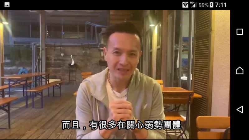 藝人宥勝與小鐘也在影片中現身號召民眾一起響應。(記者劉婉君翻攝「台南美食公益辦桌」活動影片)