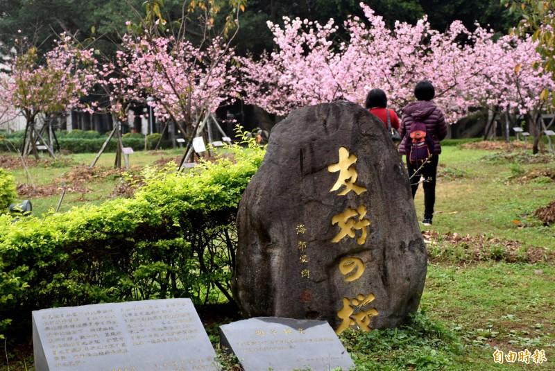此紀念碑是兩校友好的見證。(記者李容萍攝)