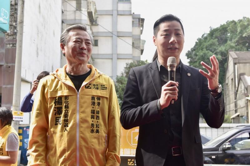 時代力量「理科伯伯」楊澤民(左)成立和美競選總部,立委林昶佐(右)也南下站台。(記者劉曉欣翻攝)