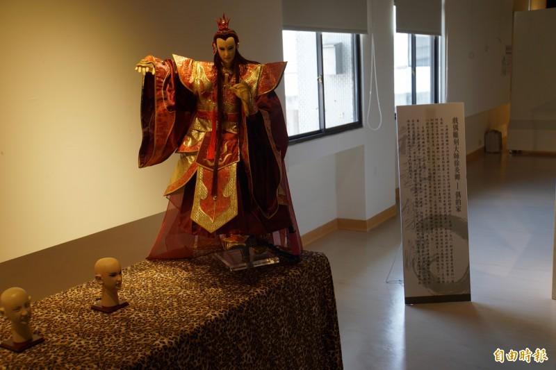 「百年工藝,傳承與創新」布袋戲偶特展在雲林文化處展出。(記者詹士弘攝)