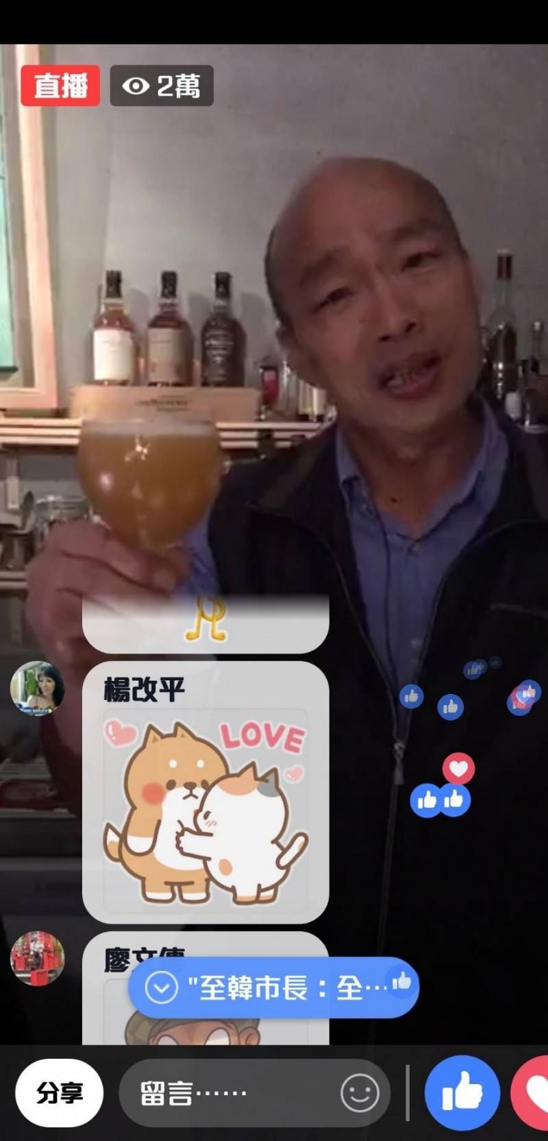 高雄市長韓國瑜今晚透過臉書直播,再提兩岸論述。(記者王榮祥翻攝)