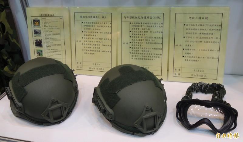 模組化防護頭盔及護目鏡(記者羅添斌攝)