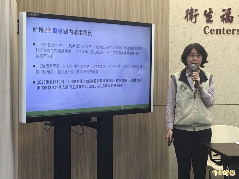 衛福部疾管署疫情中心主任劉定萍說明麻疹疫情。(記者林惠琴攝)