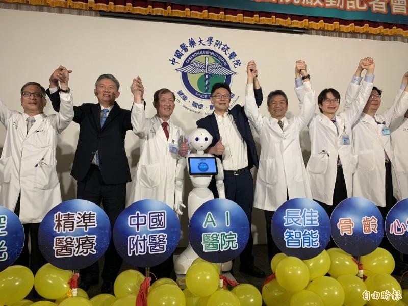 中國附醫啟動AI人工智慧醫療醫院。(記者蔡淑媛攝)
