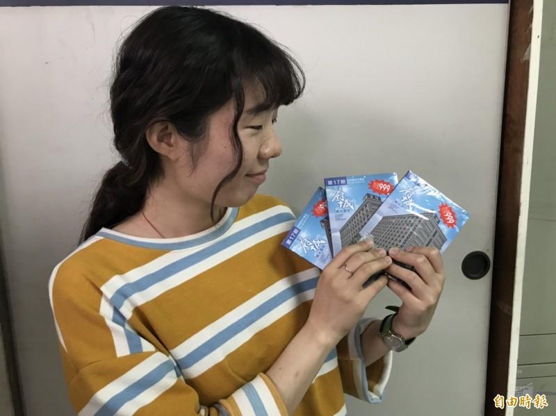 台南市觀光協會說,府城觀光護照市值超5000元,遊客只要花2折價即能持照以優惠價暢遊大台南。(記者王俊忠攝)