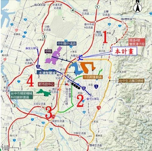 計畫構成大台中都會區4個環狀高快速公路路網圖。(高公局提供)