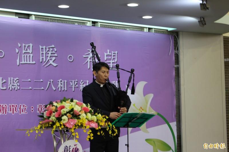 彰化縣政府今在縣府舉辦228紀念活動,牧師演奏樂器用樂聲帶出肅穆氛圍。(記者張聰秋攝)