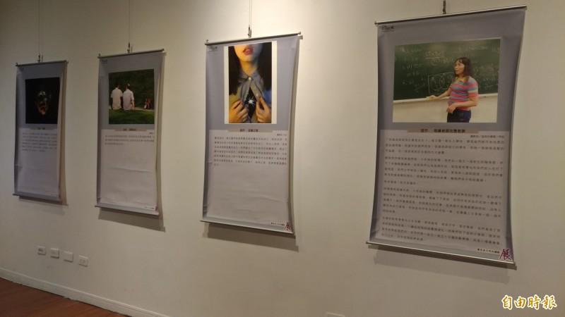 虎尾科技大學藝術中心推出「看見彩虹心攝彩」性別攝影展,透過作品帶大家認識「同志」。(記者廖淑玲攝)