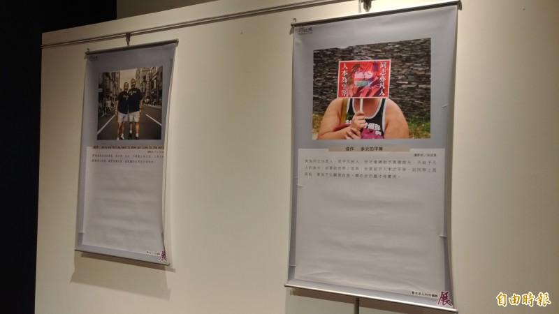 看見多元性別攝影展在虎科大溫馨開幕。(記者廖淑玲攝)