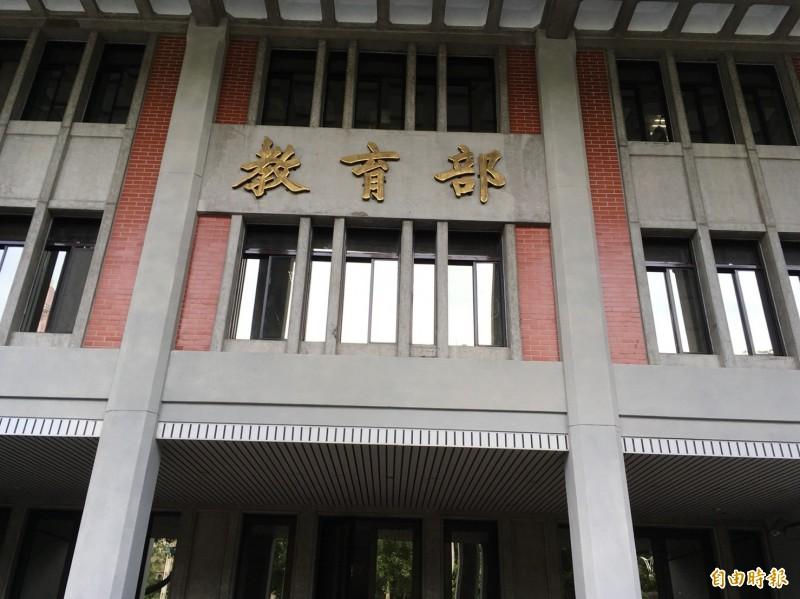 教育人員年改省下76億餘元,全數挹注109年度退撫基金預算。(記者林曉雲攝)