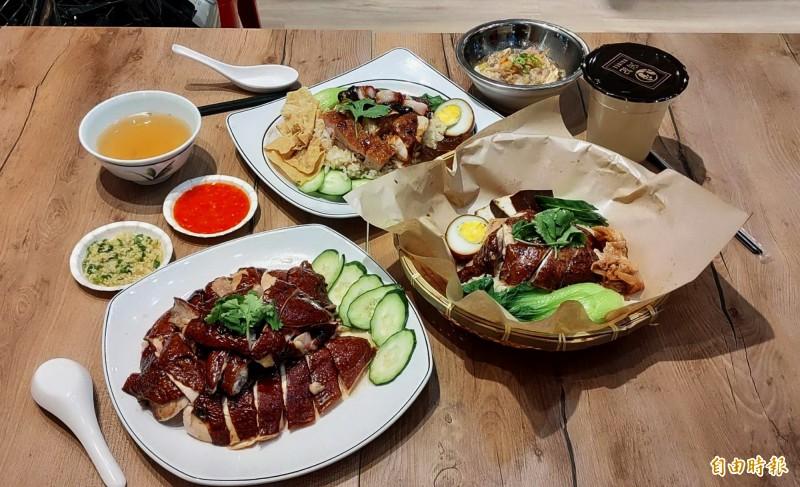 「海記醬油雞」提供多種料理組合。(記者張菁雅攝)