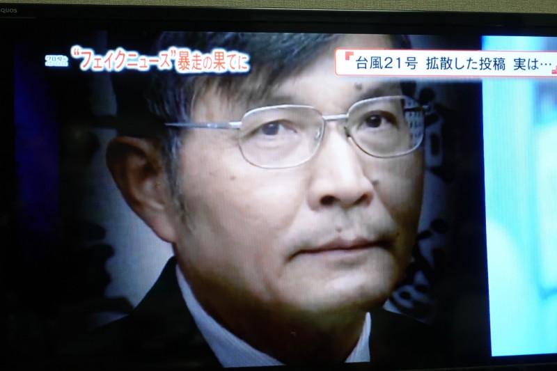 日本NHK新聞特集,追查蘇啟誠之死與失控的假新聞。(翻攝自NHK)