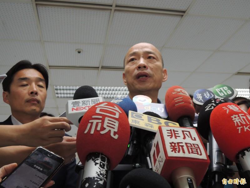 高雄市長韓國瑜重申出訪中國絕對謹守分際。(記者王榮祥攝)