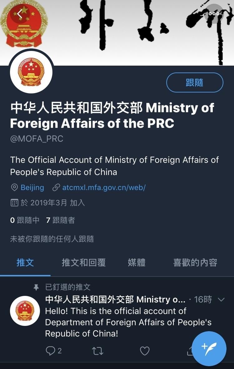自稱是中國外交部的推特帳號回覆外交部推文,外長吳釗燮驚訝提問「這是真的嗎?」(翻攝自推特)