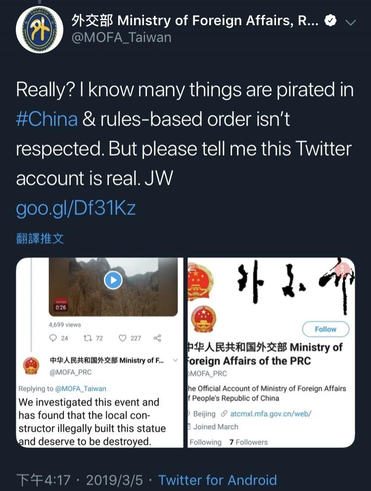 中國2月炸毀世界最大滴水觀音石像,引發熱議。外交部長吳釗燮昨天在外交部推特轉發炸毀影像,嘆道「拜託告訴我這不是真的」,今天竟有個自稱是中國外交部的推特帳號出現,留言「我們有調查確定該石像是違建」。吳釗燮驚訝發現,截圖提問真實性。(翻攝自推特)