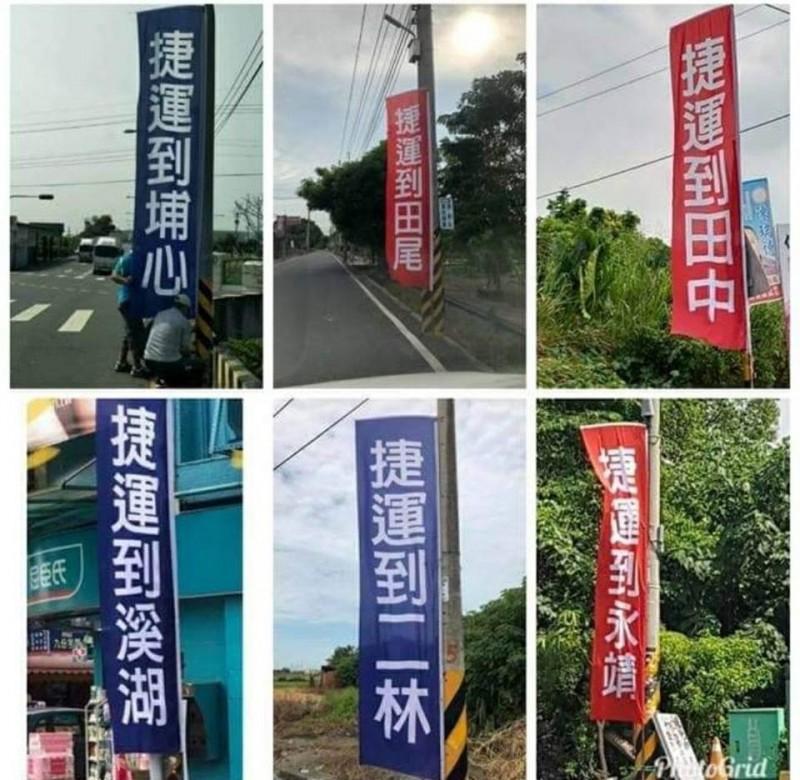 彰化棄辦台灣燈會效應延燒!網民:「後悔投給王惠美!」