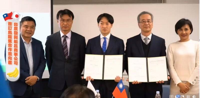 農委會組台灣隊到日本拚農產外銷。右二為台農發董事長陳郁然。(記者簡惠茹翻攝)