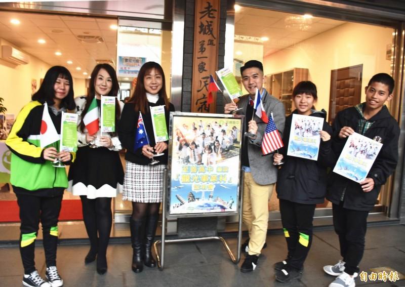 至善高中向「香港賽馬會毅智書院」取得「2021亞洲學生戲劇匯演」主辦權,盼在成立「觀光事業科」的同時,讓桃園觀光事業與國際銜接。(記者李容萍攝)