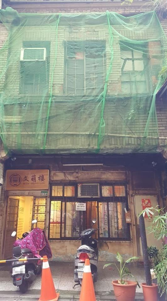 台北市定古蹟文萌樓。(記者楊心慧攝)