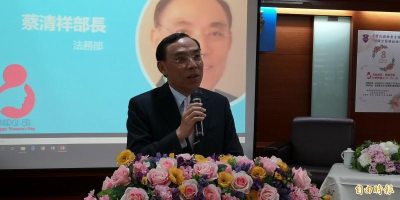 法務部長蔡清祥到場致詞。(記者黃捷攝)