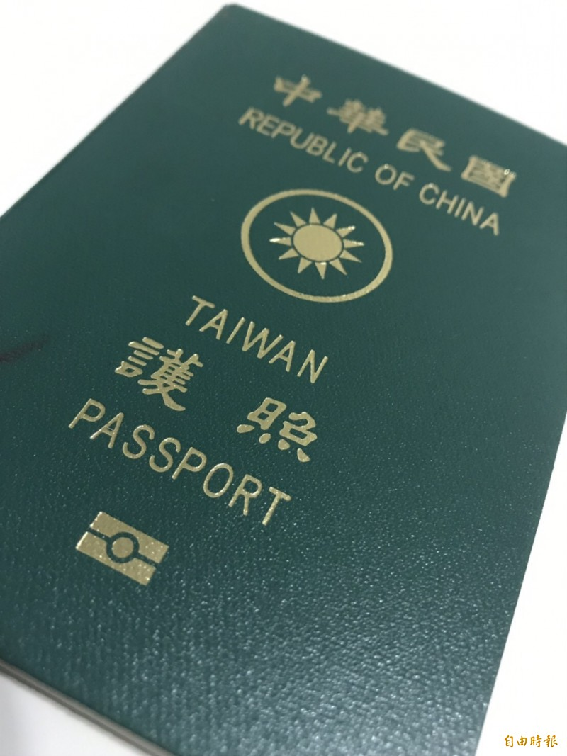 廖男在澳門賭博輸光借錢拚翻本,護照被扣走,因此觸犯護照條例第29條第二項。(記者陳恩惠攝)