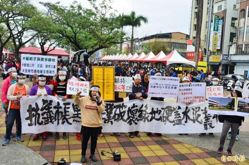 屏東市公所在和平公園興建里民活動中心,出現反對聲音,蔣月惠也率眾到公所植樹節活動現場抗議。(記者李立法攝)