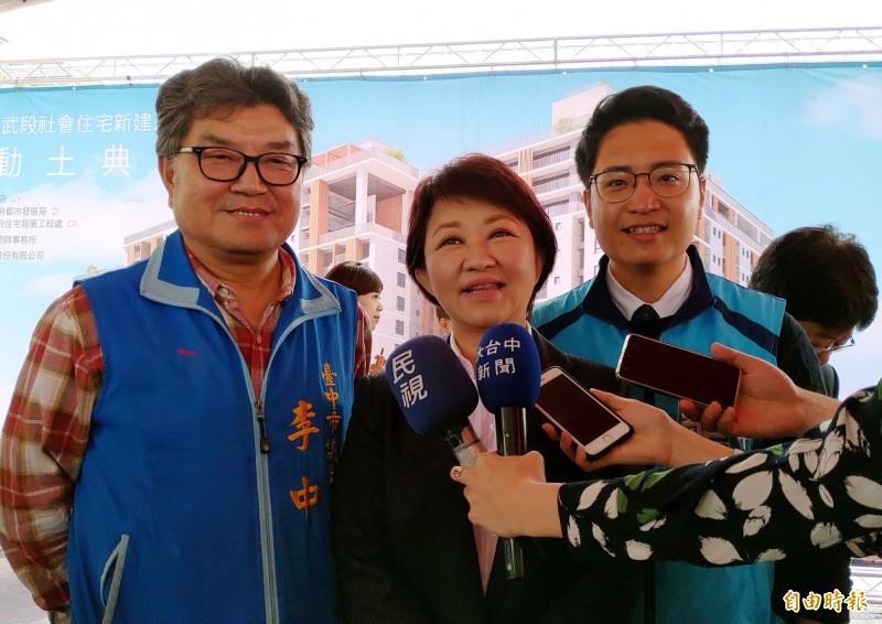 台中市長盧秀燕表示,民進黨在立委補選打「同情牌」,但誰同情人民?(記者張菁雅攝)