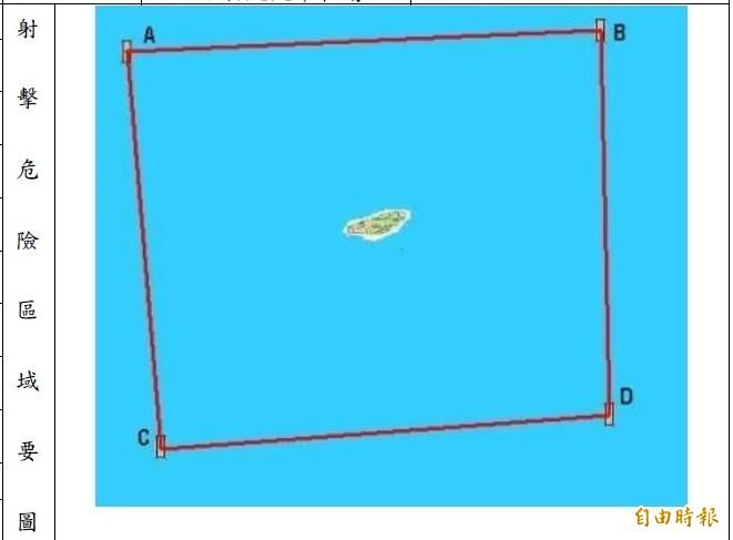南沙太平島本月20日起連續兩天進行實彈射擊,圖為海巡署公告太平島的射擊危險區域。(記者羅添斌攝)