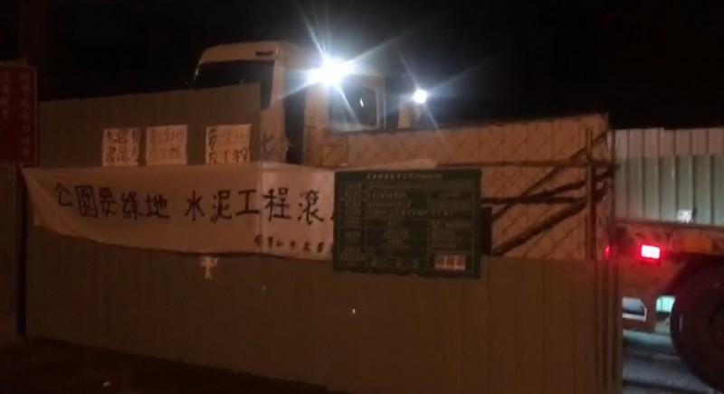 大型貨車在凌晨2點半施工,引發爭議(記者葉永騫翻攝)