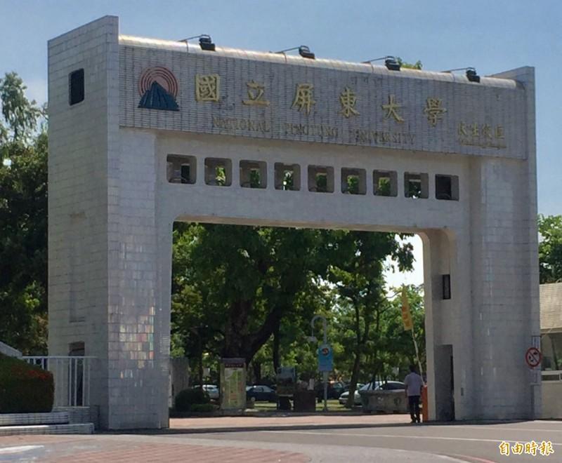 國立屏東大學今年初爆發校徽侵權爭議。(資料照,記者羅欣貞攝)