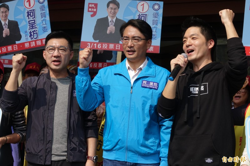 江啟臣、柯呈枋、蔣萬安(圖由左至右)「三帥合體」,要讓柯挺進國會。(記者劉曉欣攝)